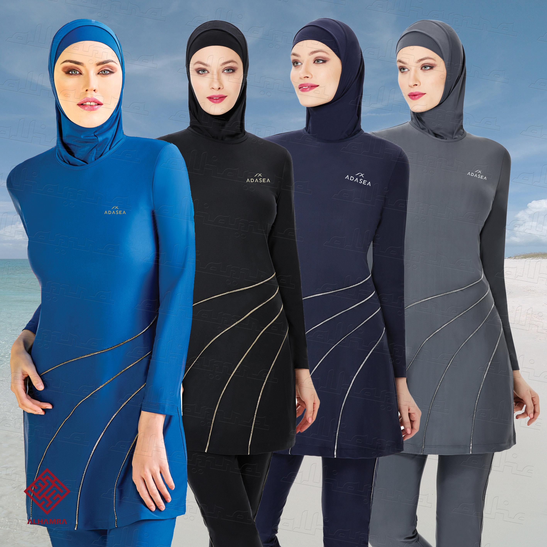 AlHamra AL4040 Modest Burkini Swimwear Swimsuit Muslim ...