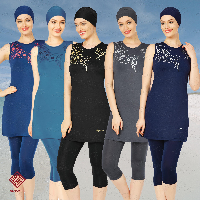 ae9f09b189 AlHamra AL0712 Capri Modest Burkini Swimwear Sportwear - Alhamra ...